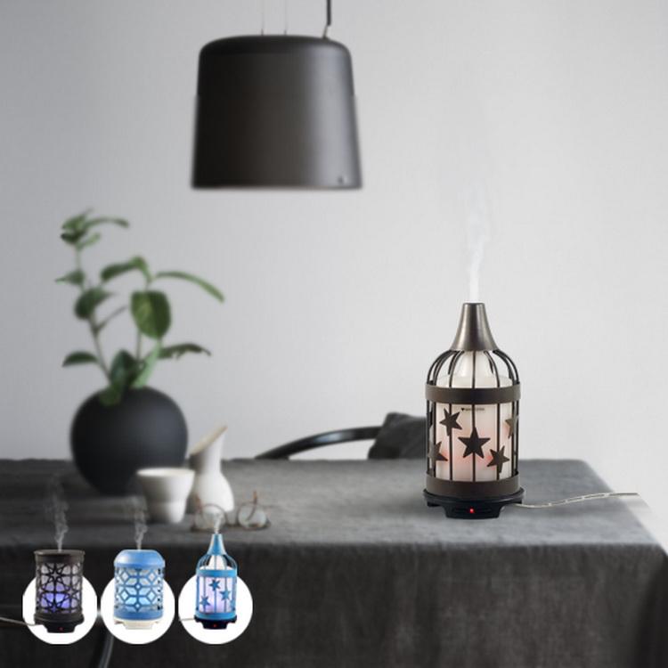 perfume diffuser metal craft