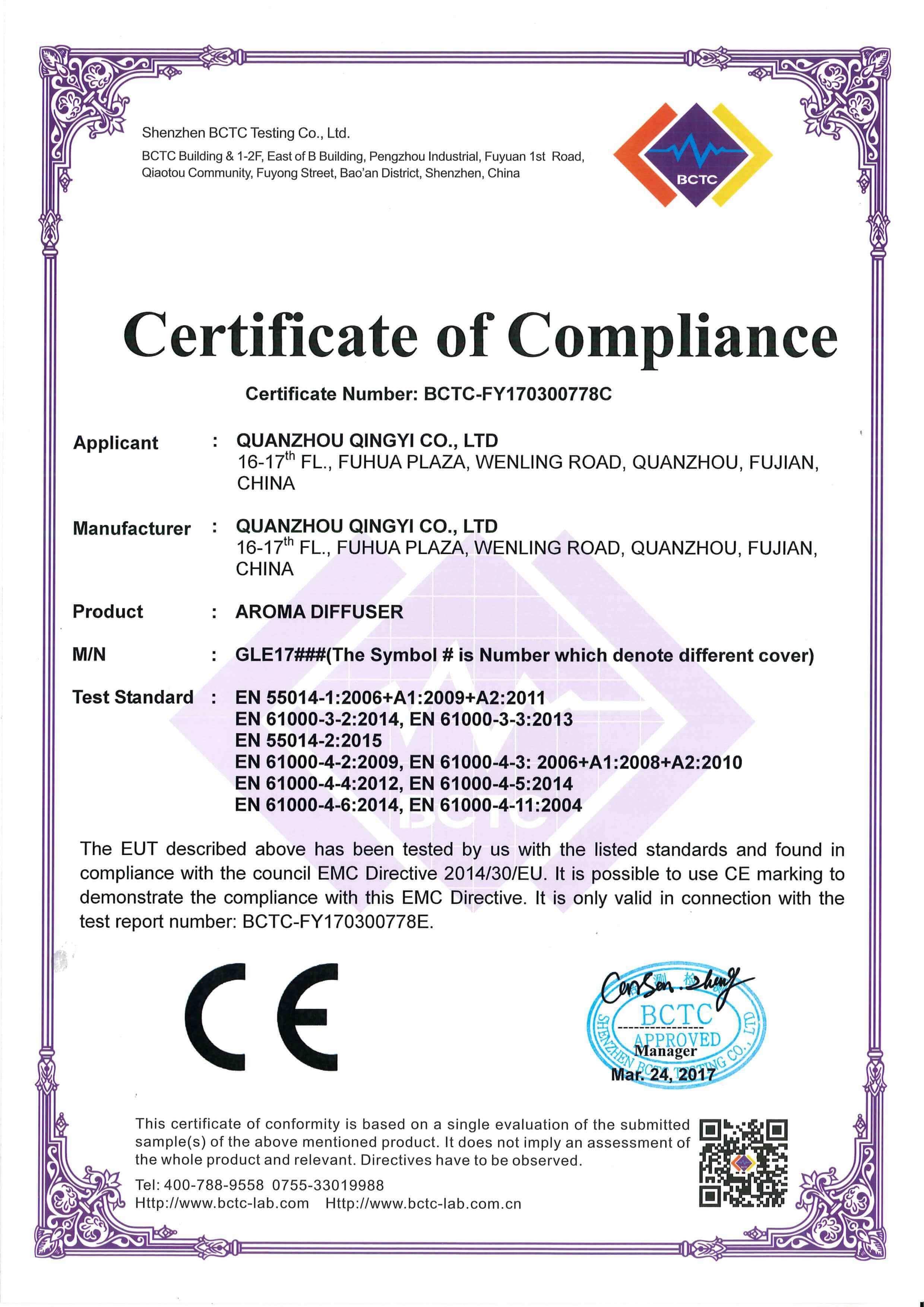 EMC report for Aroma Diffuser