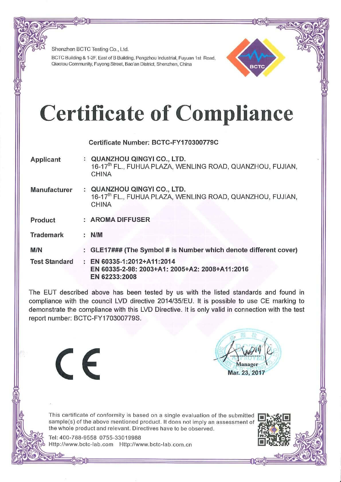 LVD Certification for Oil Diffuser