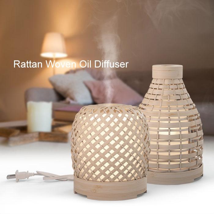 Rattan-Woven-Oil-Diffuser